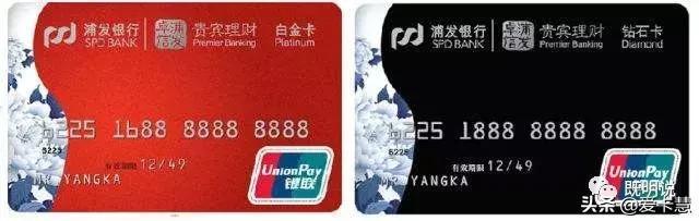 玩转高端储蓄卡丨拿下屌丝四白金的利器(一)