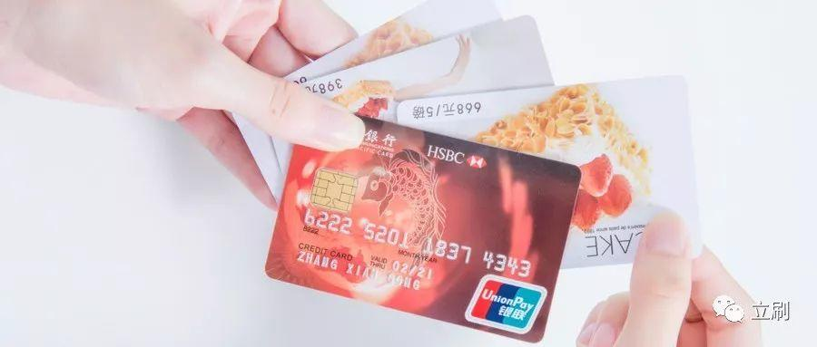信用卡使用不可触碰的五大禁忌,千万不要这样做!